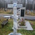 памятник 39