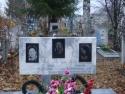 памятник 52