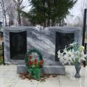 памятник 56