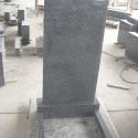 памятник 96