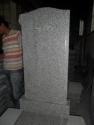 памятник 76