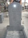 памятник 103