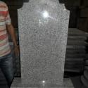 памятник 92